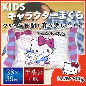 MORISHITA ジュニアキャラクター枕 ハローキティ 28×39cm    綿100%キャラクタープリントカバー|sleeping-yshop