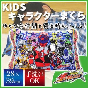 MORISHITA ジュニアキャラクター枕 宇宙戦隊キュウレンジャー 28×39cm    綿100%キャラクタープリントカバー|sleeping-yshop