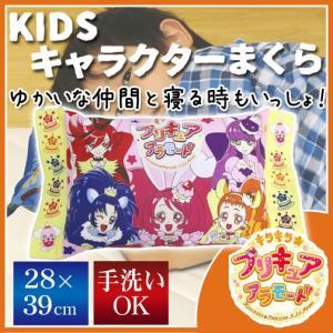 MORISHITA ジュニアキャラクター枕 キラキラ ☆プリキュアアラモード 28×39cm    綿100%キャラクタープリントカバー|sleeping-yshop