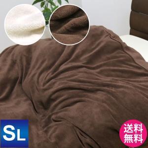 訳あり アルファ やわらか あったか 掛ふとんカバー (150-14) SL シングルロング 150×210cm 無地 選べる2色|sleeping-yshop