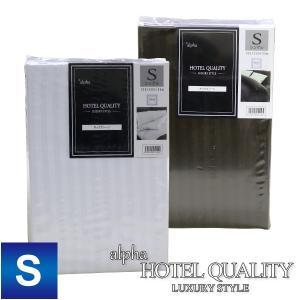 アルファ ホテルクオリティ ベッドシーツ (HQ-B100) S シングルサイズ 100×200×30cm 光沢感 上品|sleeping-yshop