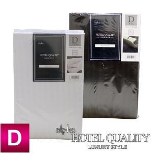 アルファ ホテルクオリティ ベッドシーツ (HQ-B140) D ダブルサイズ 140×200×30cm 光沢感 上品|sleeping-yshop