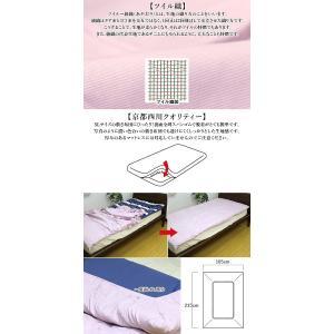 京都西川 ワンタッチシーツ (TW-P-S) シングルロング 105×215cm 無地カラー 綿100% ツイル織 選べる2色|sleeping-yshop|02