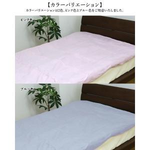 京都西川 ワンタッチシーツ (TW-P-S) シングルロング 105×215cm 無地カラー 綿100% ツイル織 選べる2色|sleeping-yshop|03