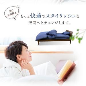 布団カバー 3点セット シングルロングサイズ ポリエステル100% 無地カラー 選べる4色 選べるカバータイプ 和式・ベッド式|sleeping-yshop|03