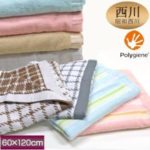 昭和西川 抗菌防臭 バスタオル 60×120cm 綿100% ポリジン加工 北欧で生まれた天然Ag+テクノロジー Polygiene(R)  ODOR FREE|sleeping-yshop