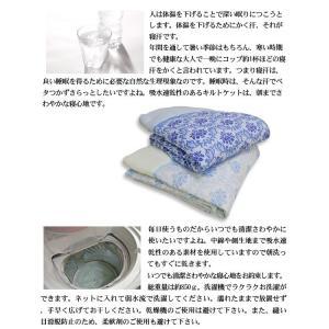 京都西川 エンボス キルトケット (4G18010-RK) S シングルサイズ 140×190cm エンボス加工生地使用 さらっとしたふれごこち  選べる2色|sleeping-yshop|02