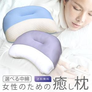 モリシタ 女性のための癒し枕 選べる中綿 低反発素材とツブわた スマホまくら 約32×44|sleeping-yshop