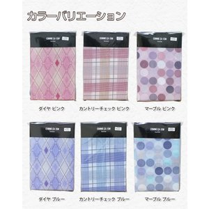 昭和西川 COMME CA ISM 掛け布団カバー シングルロング 150×210cmコムサイズム|sleeping-yshop|02
