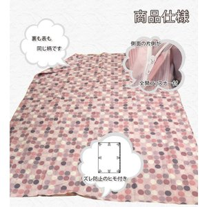 昭和西川 COMME CA ISM 掛け布団カバー シングルロング 150×210cmコムサイズム|sleeping-yshop|03