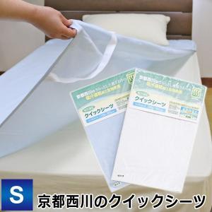 ≪さらっとした肌ざわりの吸汗速乾加工生地使用≫ 体から発する湿気を素早く発散させます。 吸汗速乾繊維...