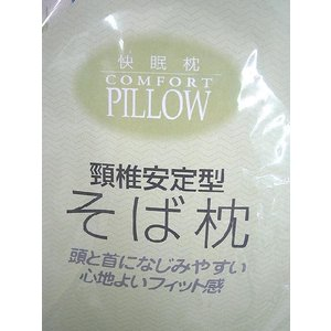 最安値に挑戦   頚椎安定型(首に負担がかかりにくい)・全そば枕《柄おまかせ》  頭寒足熱そばがらには頭を冷やす効果が  そばがらまくら そばまくら sleeping-yshop 03