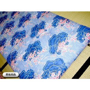 最安値に挑戦   昔ながらの和式ふとん安心の'日本製'  綿ブロード生地100% 和式敷きふとん   敷き布団 敷きふとん シングル|sleeping-yshop