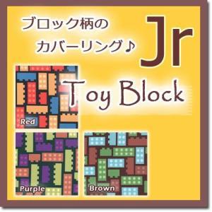 トイブロック 敷き布団カバー ジュニアサイズ  90×190cm 日本製 綿100% カラフル ブロック柄 子供 キッズ 男の子 ポップ おもちゃ デザインカバー|sleepmaster