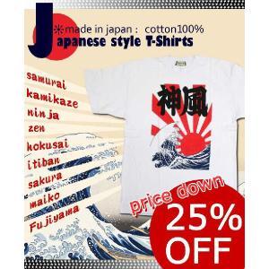 再値下げ 25%オフ 和柄 Tシャツ M/L/LLサイズ 日本製 【japanese style Tshirts】 sleepmaster