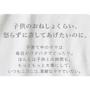 防水シーツ シングル 介護 おねしょシーツ 100x205cm タオル生地 洗える 水ケア sleepmaster 02