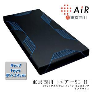 サイズ:140×195×14cm(厚み)/重量:12.8kg/カラー:ブルー(ウレタン先端、側地一部...