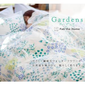Fab the Home ガーデンズ 掛け布団カバー/コンフォーターカバー  シングルサイズ (綿100% 花柄プリント 2色展開 )|sleepmaster|07