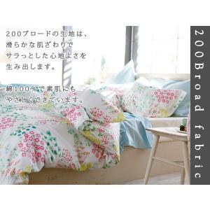 Fab the Home ガーデンズ 掛け布団カバー/コンフォーターカバー  シングルサイズ (綿100% 花柄プリント 2色展開 )|sleepmaster|08