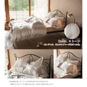 Fab the Home シックストライプ 枕カバー Lサイズ  50×70cm (綿100% ワッフル織 グレージュ系) 北欧 上品|sleepmaster|03