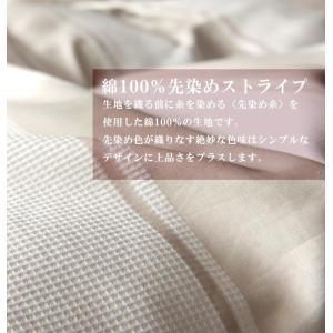 Fab the Home シックストライプ 枕カバー Lサイズ  50×70cm (綿100% ワッフル織 グレージュ系) 北欧 上品|sleepmaster|05