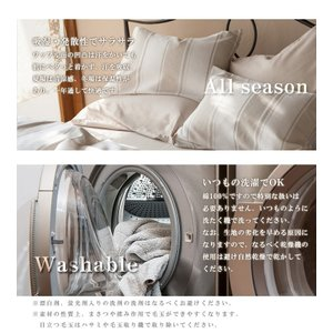 Fab the Home シックストライプ 枕カバー Lサイズ  50×70cm (綿100% ワッフル織 グレージュ系) 北欧 上品|sleepmaster|06