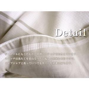Fab the Home シックストライプ 枕カバー Lサイズ  50×70cm (綿100% ワッフル織 グレージュ系) 北欧 上品|sleepmaster|07