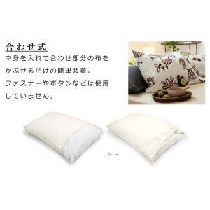 Fab the Home エイジア ピローケース Lサイズ 50×70cm (綿100% 花柄 ブルー/ピンク/ブラック) 可愛い 北欧 大人可愛い カバーリング 掛けふとんカバー|sleepmaster|05