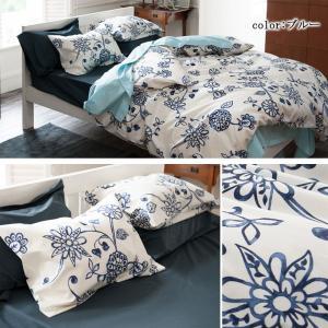 Fab the Home エイジア ピローケース Lサイズ 50×70cm (綿100% 花柄 ブルー/ピンク/ブラック) 可愛い 北欧 大人可愛い カバーリング 掛けふとんカバー|sleepmaster|07