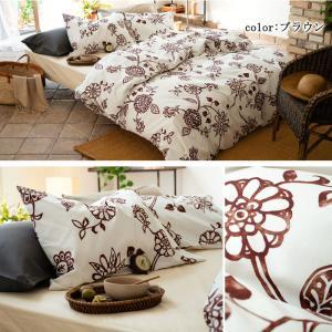 Fab the Home エイジア ピローケース Lサイズ 50×70cm (綿100% 花柄 ブルー/ピンク/ブラック) 可愛い 北欧 大人可愛い カバーリング 掛けふとんカバー|sleepmaster|08