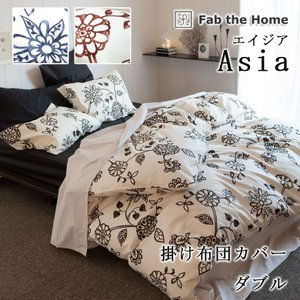 【 Fab the Home - Asia(エイジア) - 掛け布団カバー 】 伝統的エスニック文様...