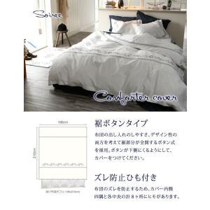 Fab the Home ソワレ フラワー刺繍 ダブルサイズ 190×210cm (日本製  綿100% フランス綾  ホワイト/ネイビー) 上品 北欧 ヨーロッパ調 大人可愛い sleepmaster 02