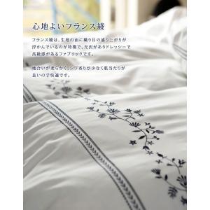 Fab the Home ソワレ フラワー刺繍 ダブルサイズ 190×210cm (日本製  綿100% フランス綾  ホワイト/ネイビー) 上品 北欧 ヨーロッパ調 大人可愛い sleepmaster 04
