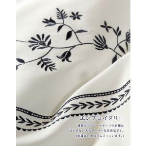 Fab the Home ソワレ フラワー刺繍 ダブルサイズ 190×210cm (日本製  綿100% フランス綾  ホワイト/ネイビー) 上品 北欧 ヨーロッパ調 大人可愛い sleepmaster 05