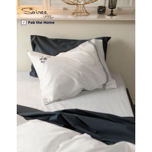 Fab the Home ソワレ フラワー刺繍 ダブルサイズ 190×210cm (日本製  綿100% フランス綾  ホワイト/ネイビー) 上品 北欧 ヨーロッパ調 大人可愛い sleepmaster 06