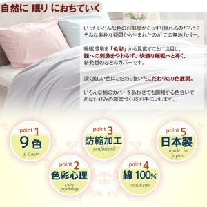 Sleeping color 無地 26色 ボックスシーツ シングルサイズ 100cm×200cm×30cm マットレスカバー 日本製 綿100% ベッドカバー|sleepmaster|03