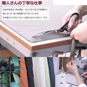 Sleeping color 無地 26色 ボックスシーツ シングルサイズ 100cm×200cm×30cm マットレスカバー 日本製 綿100% ベッドカバー|sleepmaster|04
