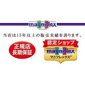 マニフレックス フライニットウィング シングル マットレス三つ折り 高反発|sleepmaster|11