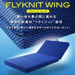 マニフレックス フライニットウィング シングル マットレス三つ折り 高反発|sleepmaster|06