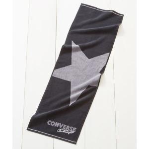 【商品詳細】 人気スポーツブランド「コンバース(converse)」のスポーツタオルです。シンプルな...