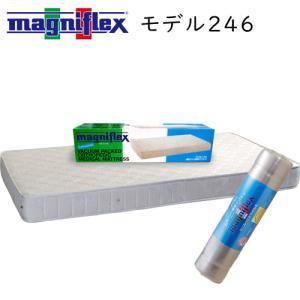 マニフレックス モデル246 マットレス ダブルサイズ