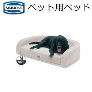 シモンズ ドッグ ベッド フルセット Mサイズ(奥行70×幅111×高さ26〜16cm)DOG400...