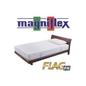 正規品 マニフレックス フラッグFXマットレス ダブルサイズ140×195×22cm