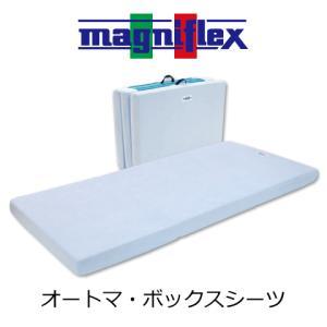 3つ折りタイプのマットレスの専用ボックスシーツ、折りたたんでも外れず便利です♪