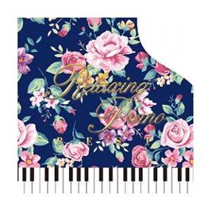 心と身体にやさしいCD リラクシング・ピアノ〜ベスト DLPW801 4961501649494 眠り