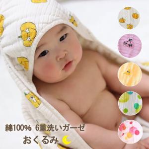 おくるみ  日本製 綿100% ベビー商品 送料無料 ベビー 赤ちゃん 6重ガーゼ ふわふわ 人気 売れ筋 キッズ 子供 祝い ギフト 約73×73cm 出産祝い お誕生日|sleeptailor