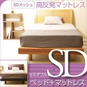 「木製ベッド NR-704(SD)セミダブル + 【3Dメッシュ】高反発マットレス(3DKM10-SD)」 sleepy