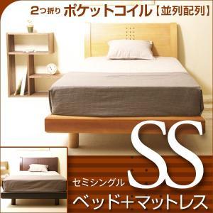 「木製ベッド NR-704(SS)セミシングル + 2つ折り ポケットコイル(並列配列)マットレス(BU-SS)」 sleepy