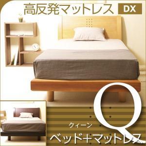 「木製ベッド NR-704(Q)クィーン + 高反発マットレス DX(K15-SS ×2枚)」 sleepy