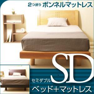 「木製ベッド NR-704(SD)セミダブル + 2つ折り ボンネルマットレス(RU-SD)」|sleepy